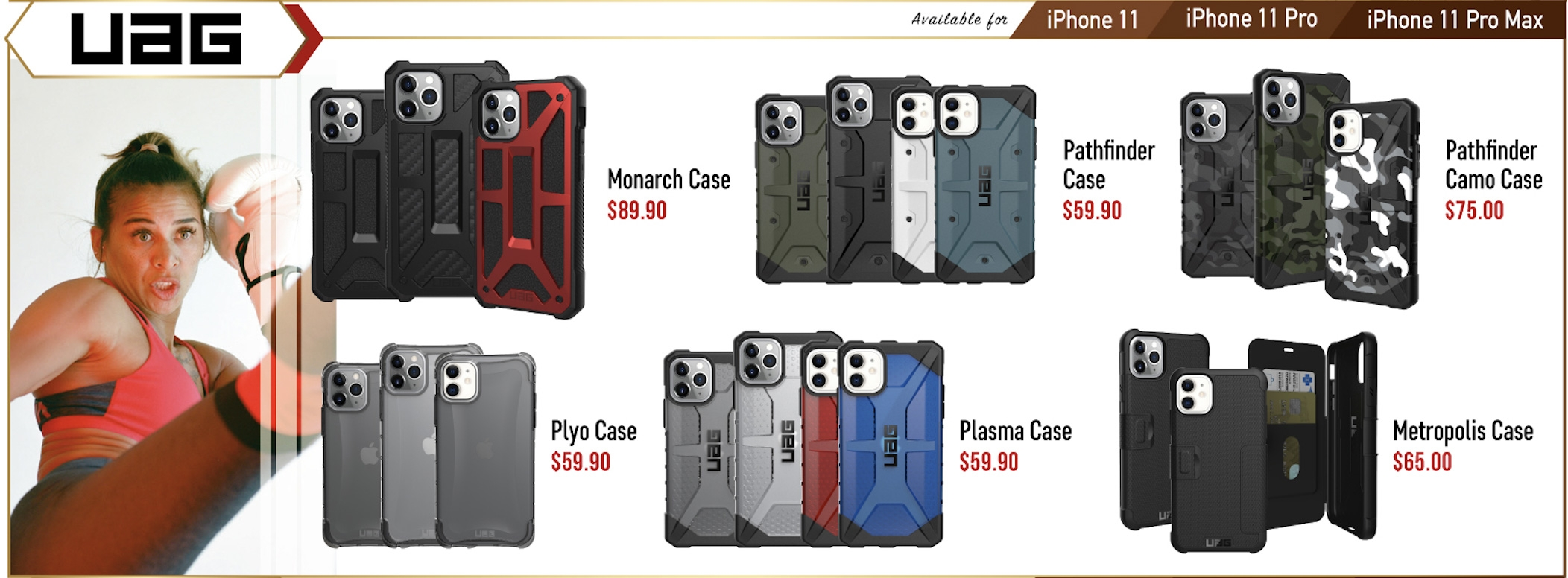 UAG 2019 Fall New Accessories